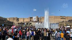 Erbil celebrates the birth anniversary of Prophet Muhammad