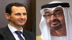بشار الأسد يتصل ببن زايد