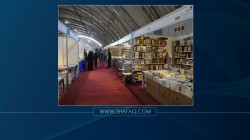 200 publishing houses display their books in a book fair in Najaf