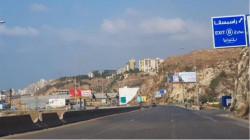 أعمال عنف وتحطيم محطة للوقود في لبنان