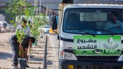 صور.. العتبة العباسية تزرع الأشجار في مدارس كربلاء لتحسين البيئة