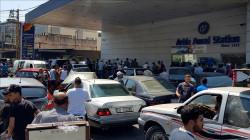 """يوم """"غضب"""" مرتقب في لبنان احتجاجا على ارتفاع أسعار الوقود"""