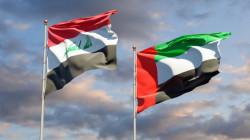 الإمارات تسجن إعلامياً وتحرم آخرين من العمل لإثارتهم الكراهية في مباراة منتخبها مع العراق