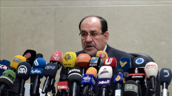 Al-Maliki: today's meeting is to address the crisis, not to form an alliance