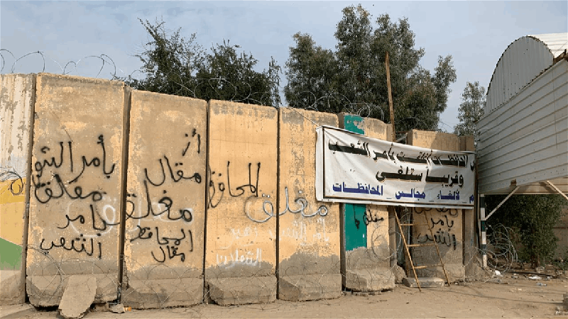 Demonstrators close Diwaniya governorate building