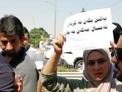 تظاهرة امام مجلس وزراء اقليم كوردستان
