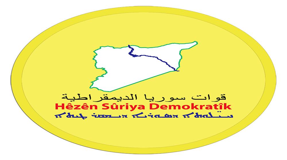 قسد ترد على دعوة وزارة الدفاع السورية