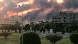 لجنة اممية تصدر تقريرها النهائي: الهجمات على أرامكو السعودية لم تنطلق من اليمن
