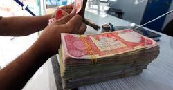 الرافدين يعلن توزيع رواتب موظفي عدد من دوائر الدولة