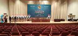 تحالف الصدر يعلن تمسكه بـ240 دائرة انتخابية في العراق