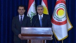 KRG Ministries of Interior and Health meet to discuss the second wave of Corona