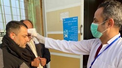 Finally, Good news from Baghdad regarding people infected with Corona virus