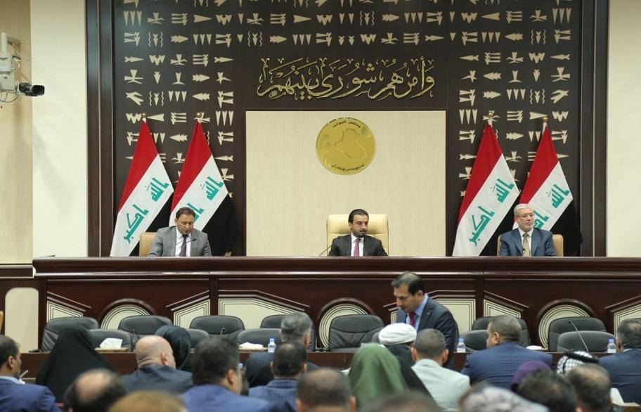 تعرف على جدول اعمال جلسة البرلمان العراقي