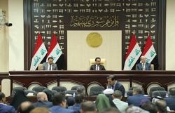 البرلمان العراقي: سنعمل على تخصيص 5% من رواتب الرئاسات للمحرومين والمتعففين