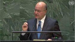 الرئيس العراقي يحث من نيويورك لمنظومة أمنية في المنطقة ولحل مشاكل بغداد- كوردستان