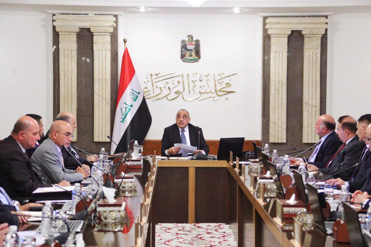 مجلس الوزراء يوافق على شمول الكورد الفيليين بتعويض الدرجات الوظيفية