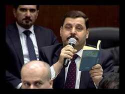 نائب رابع يستقيل من البرلمان العراقي
