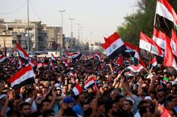 Demonstrations start in front of the Council of Ministers' building in Baghdad