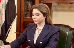 رغد صدام حسين تدعو العراقيين لمساعدة الأردن: يمرُّ بظرف صعب
