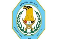 الداخلية العراقية توقف العمل بإصدار المستمسكات الثبوتية لمدة أسبوع