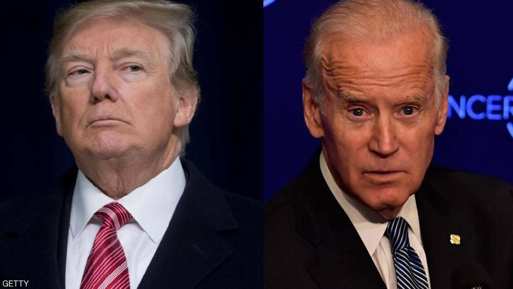 Qatar' former Prime Minister: Biden might win