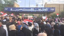 كليات ومدارس تنضم للاحتجاجات في بغداد