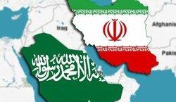 """ايران تقدم شكراً للسعودية على """"جهودها"""""""