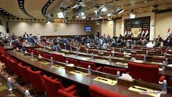 البرلمان العراقي يرهن استئناف جلسته بأمر ويبت في قرار الحكومة بتقليص الرواتب