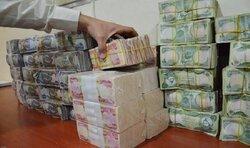 مصرف الرافدين: مستمرون بتمويل المستثمرين والشركات