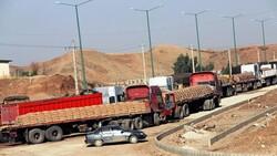 ما حقيقة وقف النشاط التجاري في معبر مهران بين العراق وايران؟