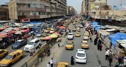 العراق يقر تخفيضاً برواتب الدرجات العليا بنسبة 10%