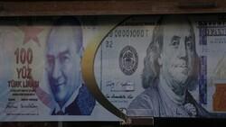 """تركيا تطلق خطة اقتصادية شاملة تحت شعار """"التغيير قد بدأ"""""""