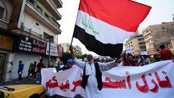 مرشح لرئاسة الحكومة العراقية يطلق تحدياً للسياسيين