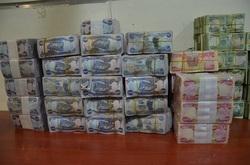 محافظة جنوبية تصرف 4 مليارات من خزينة الدولة خلافاً للضوابط