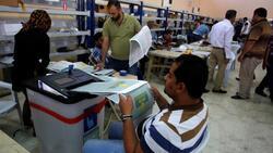 مفوضية الانتخابات تحدد موعد تسجيل تحالفات اقتراع المحافظات