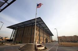 Washington announces additional financial aid to Iraq to tackle Corona