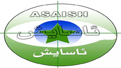 Asaish of Sulaymaniyah arrests ISIS elements