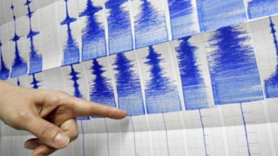 An earthquake hits two areas in Kurdistan region