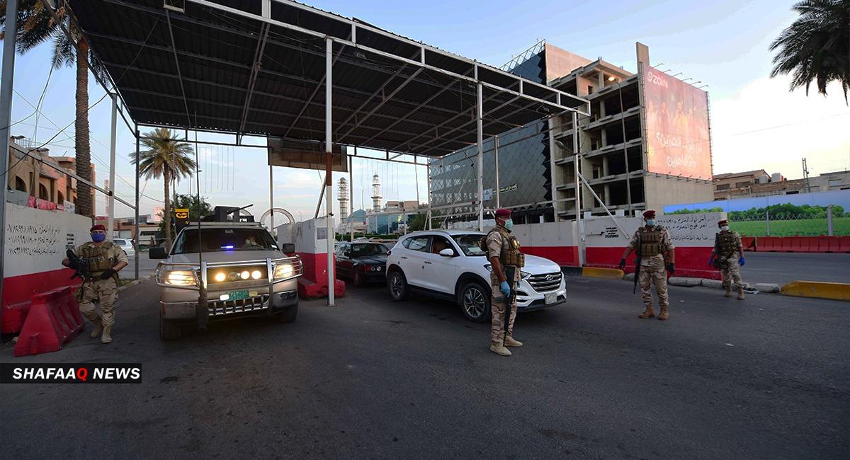 انفجار يهز منطقة الشعب في بغداد