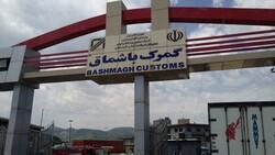 كوردستان تغلق معبر باشماخ الحدودي مع إيران بعد أزمة الدراويش
