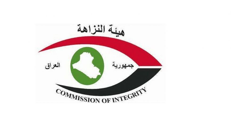 الحكم بالسجن على مسؤول عراقي وموظفين لإهدار 17 مليون دولار