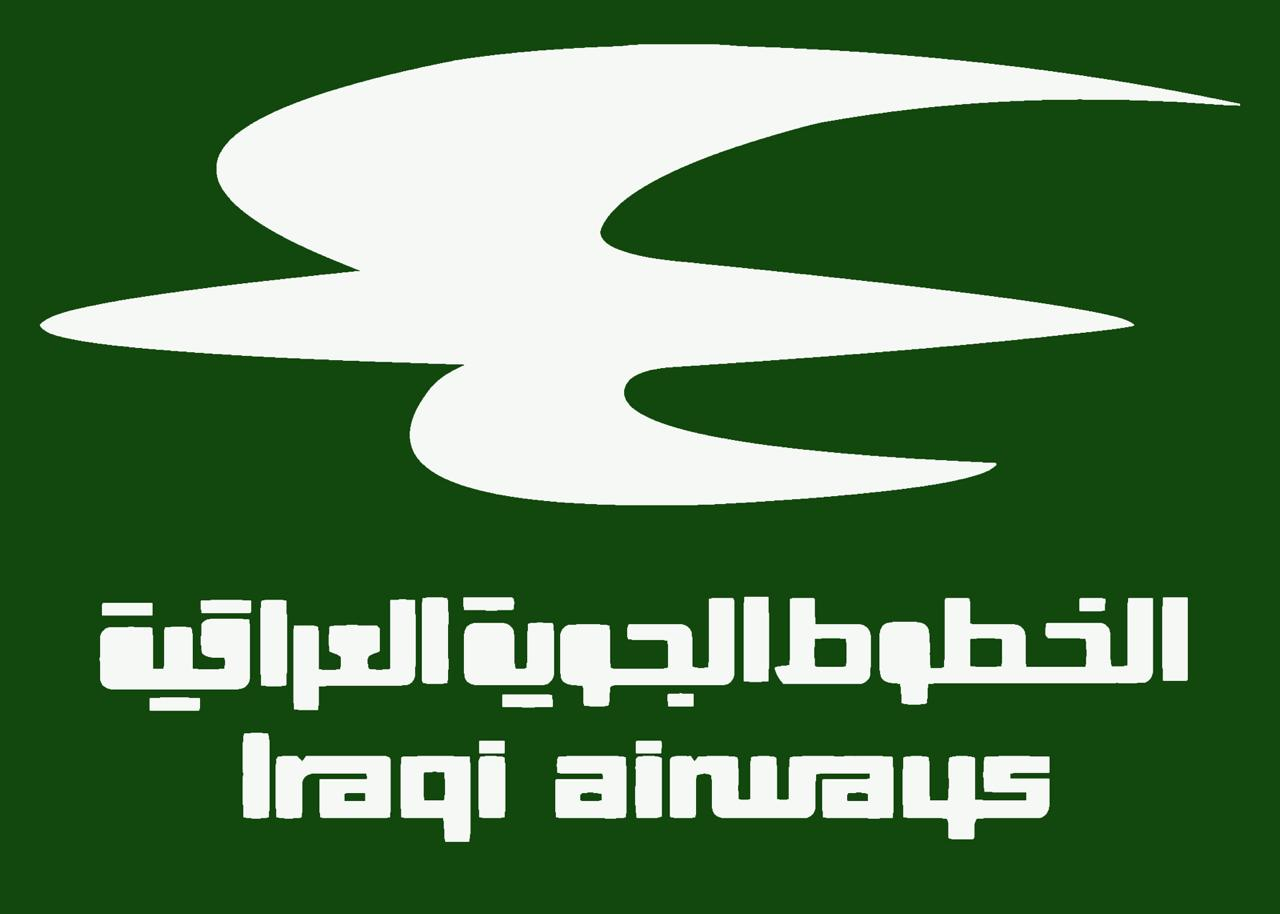 العراق يوقف الرحلات الى الهند ويصدر توضيحا على مطارات اربيل- السليمانية