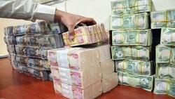 جدول بالضرائب المفروضة على كبار موظفي الدولة العراقية في موازنة 2021