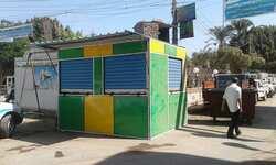الحكومة العراقية تعلن عزمها انشاء مجمعات تسويقية عصرية على شكل (اكشاك)
