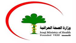 الصحة تعلن تسجيل اصابة بكورونا في بغداد لشاب عائد من ايران