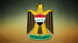 البياتي رئيسا لديوان رئاسة الجمهورية العراقية