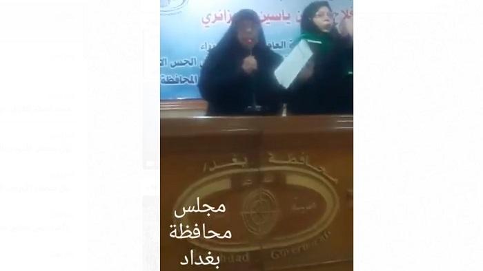 فيديو.. محافظة بغداد تنفي صلتها باقامة شعائر دينية داخل مبناها وتفتح تحقيقا