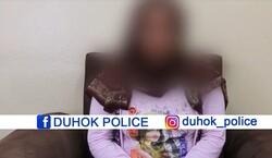فيديو.. دهوك تعتقل امرأة ابتزت شبانا بمقاطع مخلة