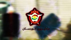 مكافحة الارهاب بكوردستان تكشف هوية وصورة احد منفذي هجوم اربيل