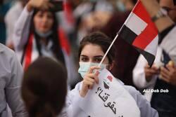 Strike in schools of Iraqi cities continue